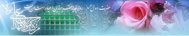 http://mahmoudzadeh.persiangig.com/aks/156308.jpg